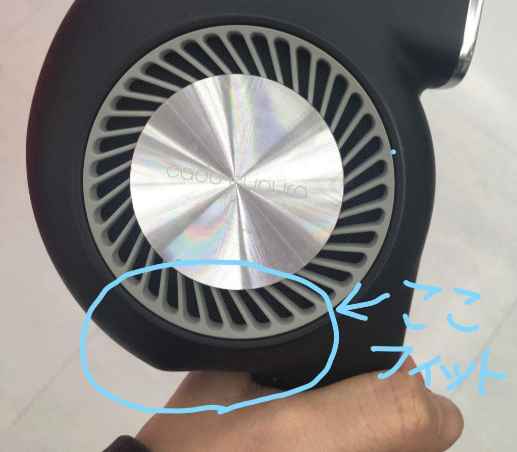 カドークオーラのドライヤーが持ちやすいことを説明するための写真