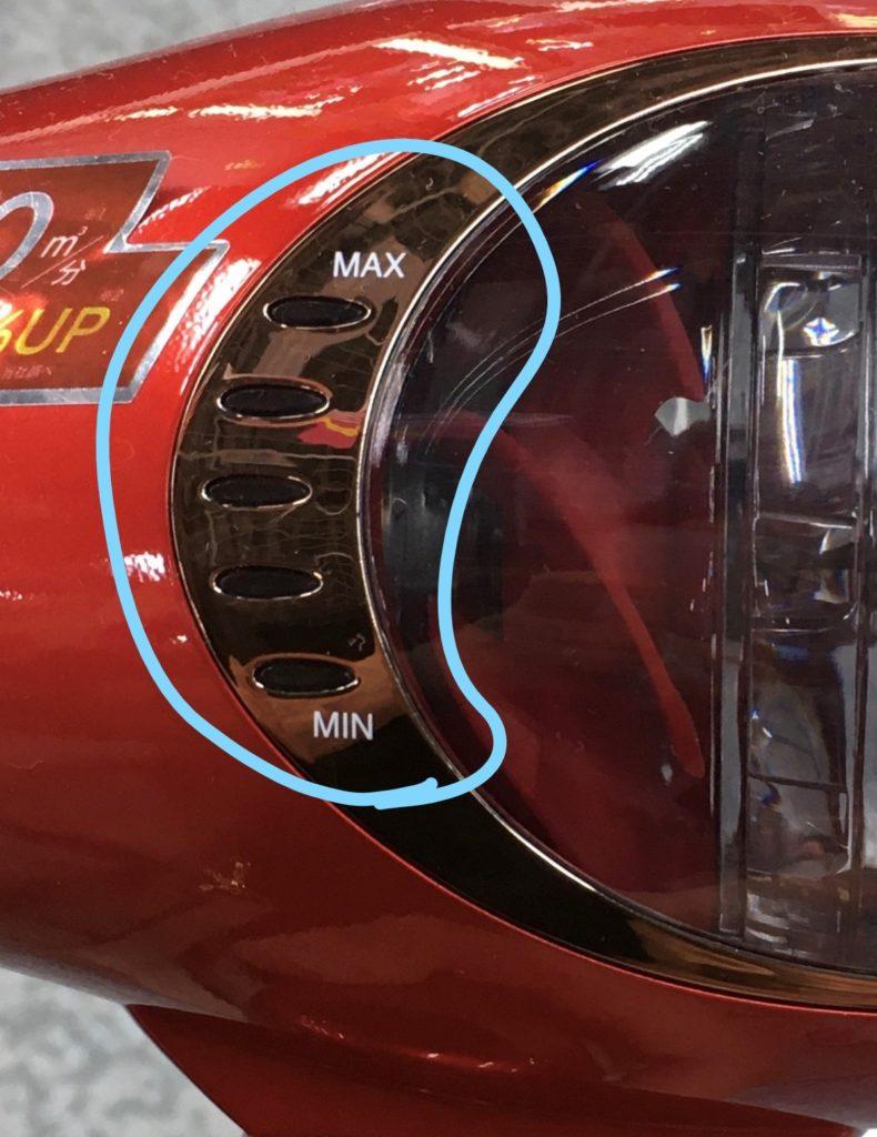 モンスターダブルファンドライヤーのスカルプモードの使い方の説明の写真