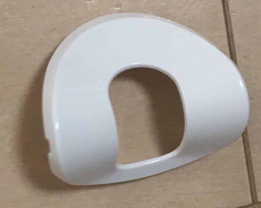 サティネルプレステージの脱毛ヘッドのデリケートゾーン用キャップの写真