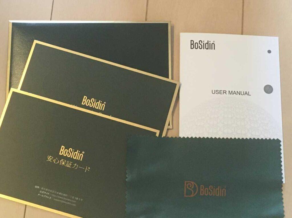 Bosidin脱毛器の取扱説明書などの写真