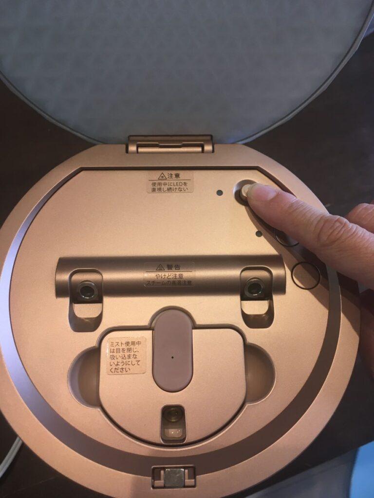 フォトスチーマー(フォトシャイン)の電源ボタン写真