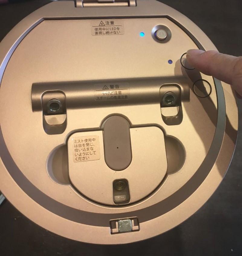 フォトスチーマー(フォトシャイン)のモードボタンの写真